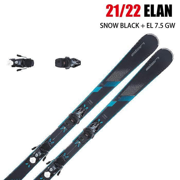 ベースワックス無料 取付工賃無料 2021 ELAN SNOW BK + EL7.5 アウトレット☆送料無料 スノー 金具付 GW 国内即発送 エラン 20-21 レディース スキー板 オールラウンド