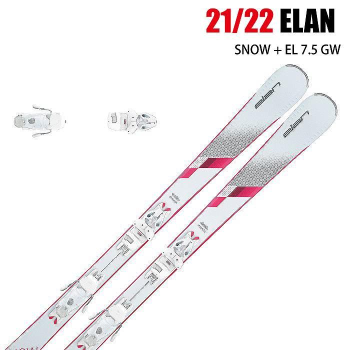 ベースワックス無料 取付工賃無料 2021 ELAN SNOW W + EL7.5 スノー 金具付 GW スキー板 価格交渉OK送料無料 オールラウンド エラン レディース 20-21 『4年保証』