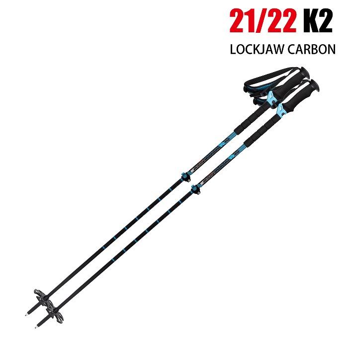 商品レビュー記入でクーポンGET 2022 無料サンプルOK K2 ケイツー LOCKJAW BL 品質保証 CARBON ロックジョー 21-22 145