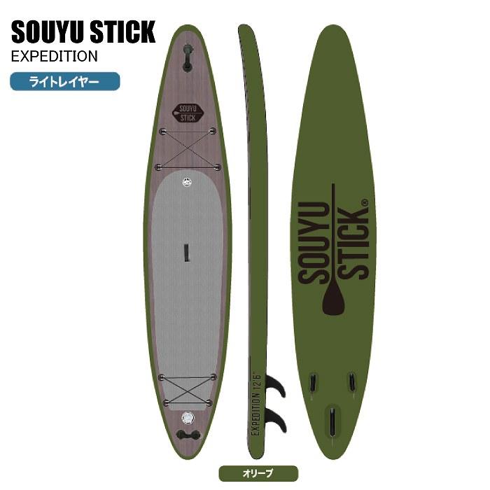 【日本製】 SOUYU STICK STICK ソウユウスティック EXPEDITION VP エクスペディション EXPEDITION INFLATABLE オリーブ VP スタンドアップパドルボード インフレータブルサップ サップボード, 財布小物専門店 ブランドラヴ:efa073dc --- greencard.progsite.com