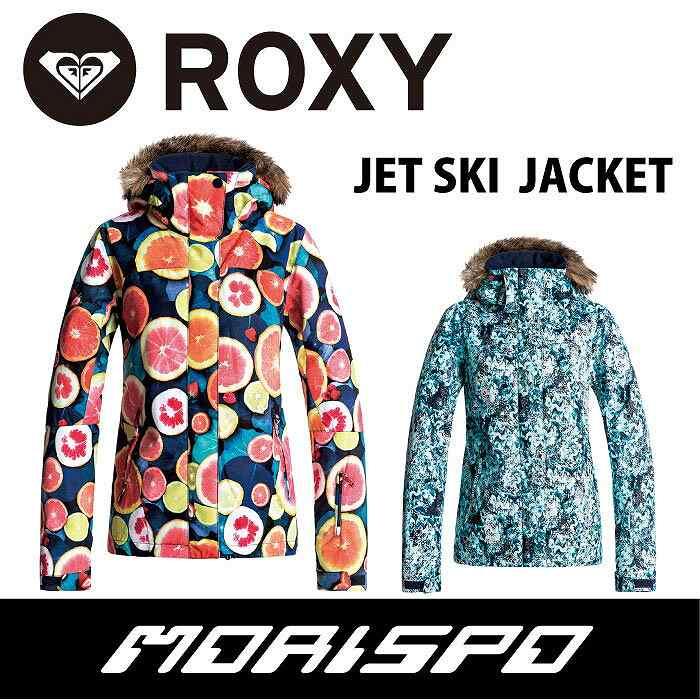 ROXY / ロキシー / JET SKI JACKET / ERJTJ03124 / 17-18 [モリスポ] スノーボードウエア レディスジャケット スノボ スキーウエア