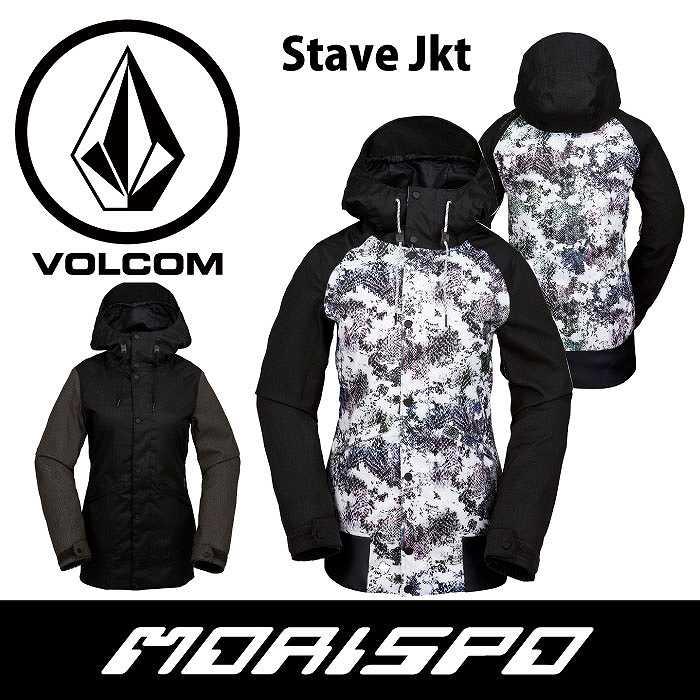 VOLCOM / ボルコム / STAVE JACKET / H0651706 / 16-17 [モリスポ] スノーボードウエア レディスジャケット スノボ