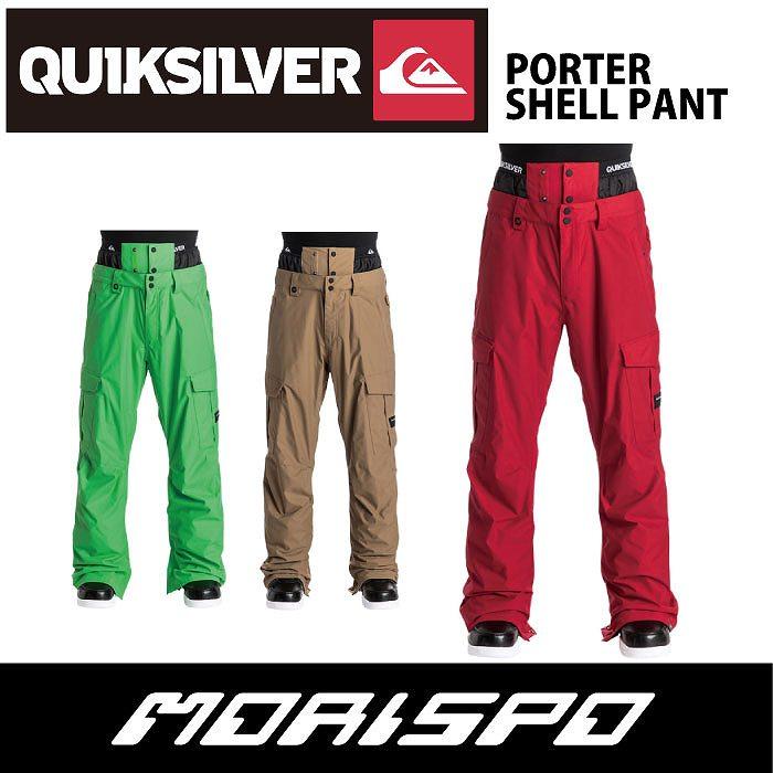 QUIKSILVER  クイックシルバー  PORTER SHELL PANT  EQYTP03048  16-17 [モリスポ] スノーボードウエア メンズパンツ スノボ