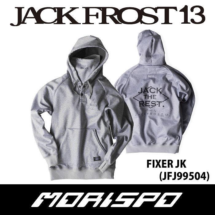 JACKFROST13 / ジャックフロストワンスリー / REST PARKA JACKET / JFJ99705 / 16-17 [モリスポ] スノーボードウエア メンズジャケット スノボ