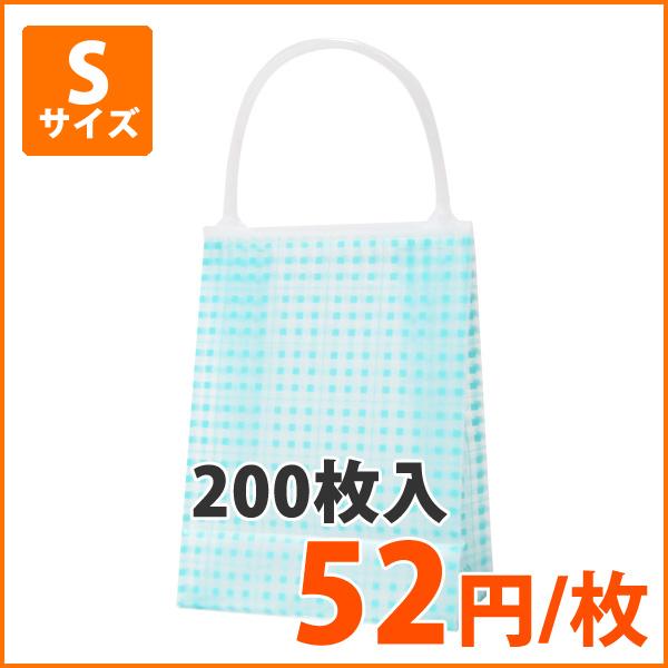 【ポリ袋】プラハンドルバッグ(チェック柄) Sサイズ 200枚入