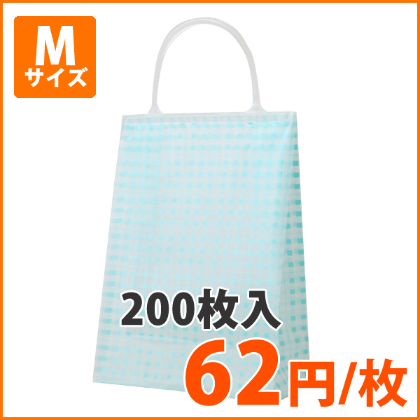【ポリ袋】プラハンドルバッグ(チェック柄) Mサイズ 200枚入