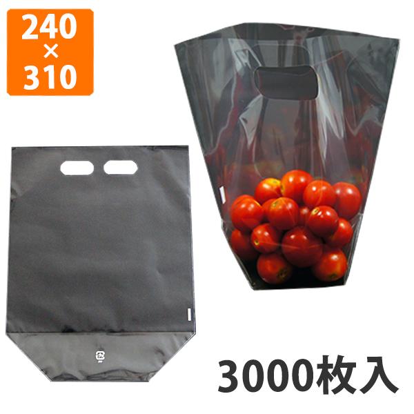 【OPP防曇袋】ハンドGTパック袋 No.200 厚み40μ(3000枚入)