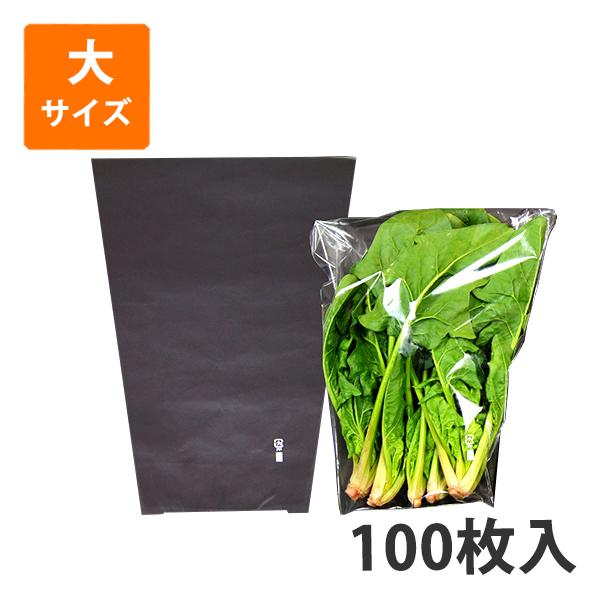 野菜の包装用三角袋 OPP透明袋 【OPP防曇袋】野菜用ボードン三角袋 大 厚み20μ<100枚入り>