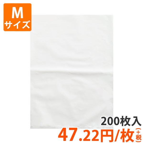 【ポリ袋】肥料袋Mサイズ450×600mm 空気穴有・穴無(200枚入り)