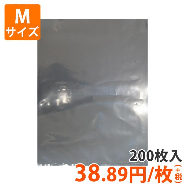 【ポリ袋】肥料袋Mサイズ450×600mm 透明(200枚入り)