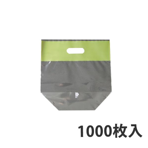 【ポリ袋】アルファーバッグ 特寸 240×240mm(1000枚入り)
