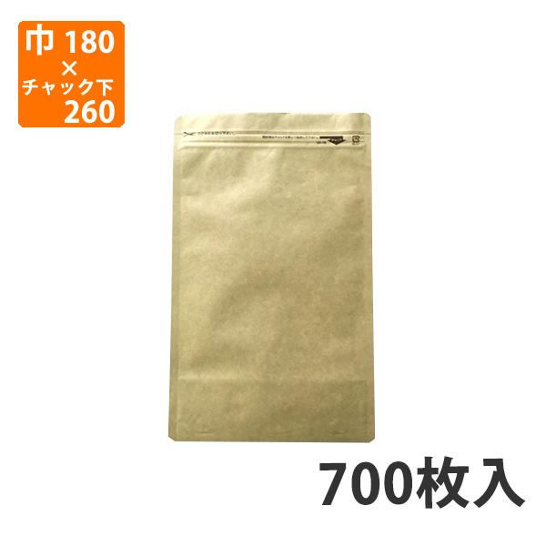 【チャック付袋】クラフト紙スタンドパック(KR-18) 180×(32+260)mm(700枚入)【代引不可】