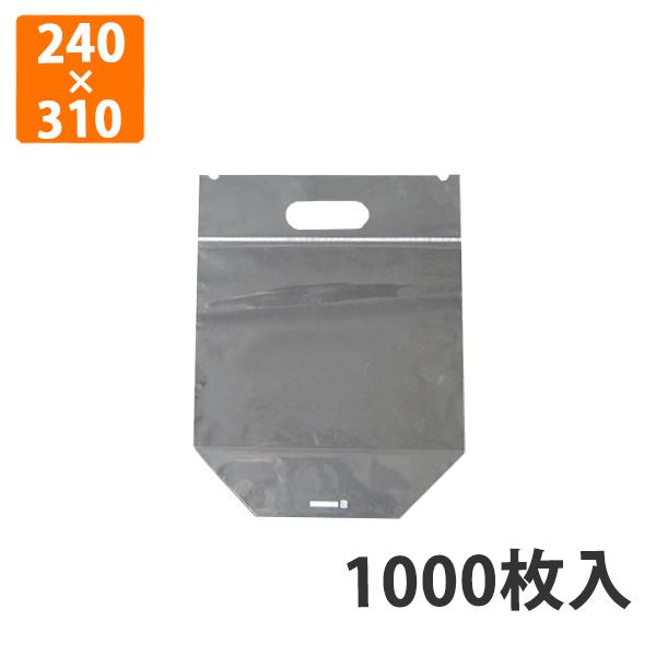 【ポリ袋】ショウバッグ No.2 240×310mm(1000枚入り)