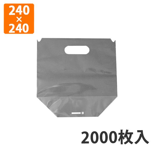 【ポリ袋】ショウバッグ No.2B 240×240mm(2000枚入り)