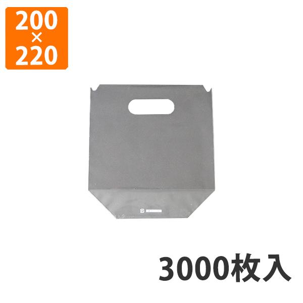 【ポリ袋】ショウバッグ No.3 200×220mm(3000枚入り)