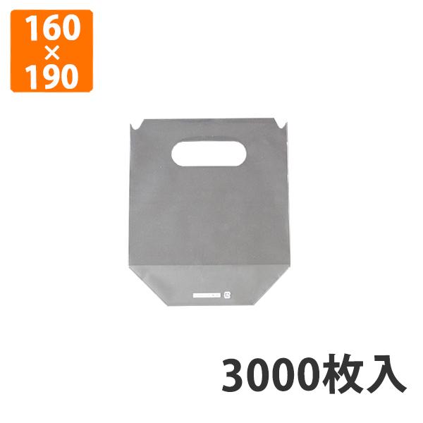【ポリ袋】ショウバッグ No.4B 160×190mm(3000枚入り)