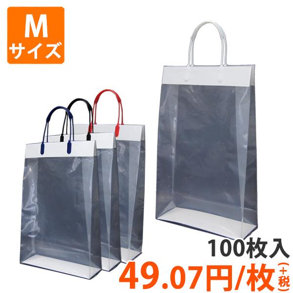 【ポリ袋】ハッピータックMサイズ220×80×350mm 100枚入