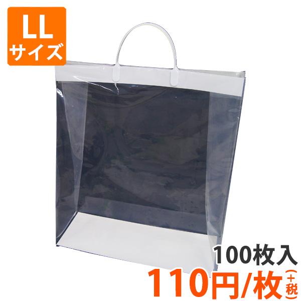 【ポリ袋】ハッピータックLLサイズ420×160×500mm 100枚入