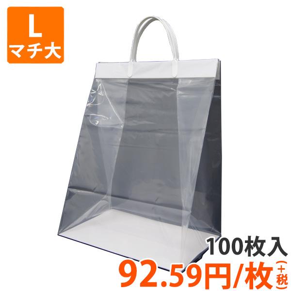 【ポリ袋】ハッピータックLサイズマチ大(透明)320×200×420mm(100枚入)
