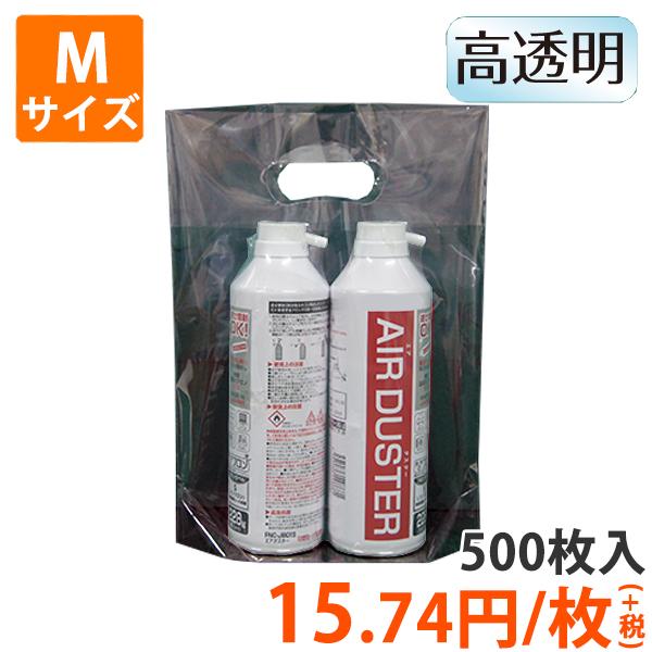 ハイクリアセット用袋(M)240×290mm(500枚入り)
