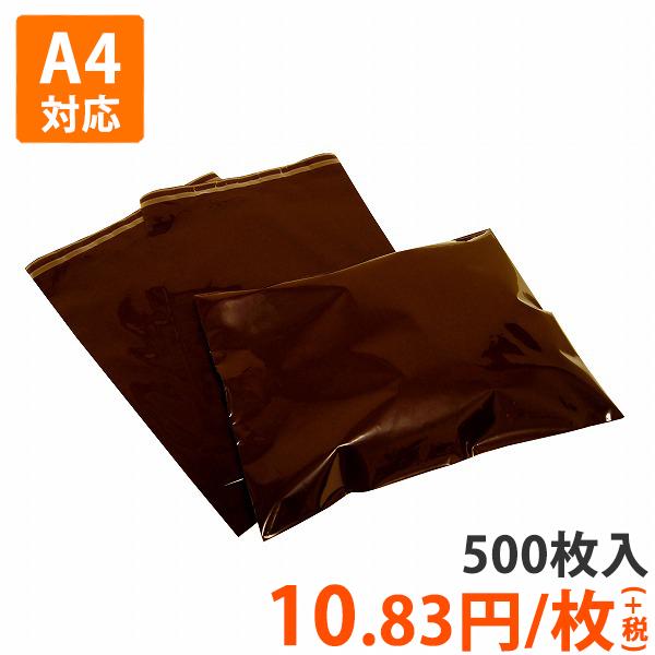 【ポリ袋】ビニール宅配袋A4サイズ(500枚入り)