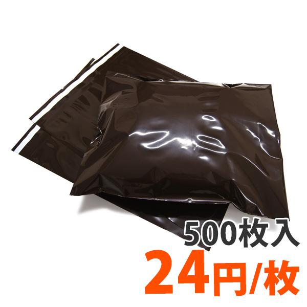 【ポリ袋】ビニール宅配袋350×440mm(ミシン目付き)(500枚入り)