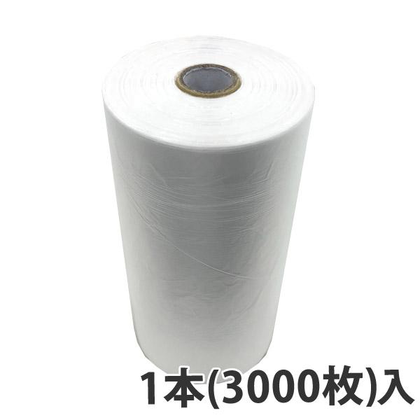 シンプルな規格サイズポリ袋のロールタイプです ポリ袋 規格袋 HDPE5μ 通信販売 トラスト 13号薄手 レジロール 3000枚入 260×380 JR-23