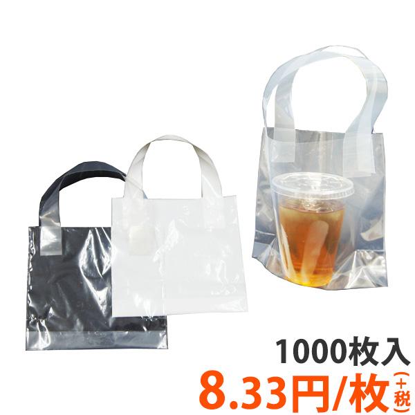 【ポリ袋】キャッチバッグ1個用 1000枚入