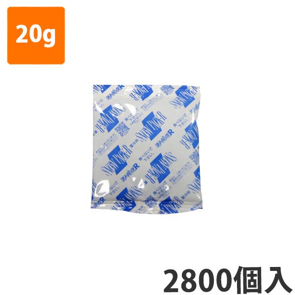 【保冷剤】蓄冷剤 スノーパック 20g R-2(2800個入り)【5ケースセット代引不可】