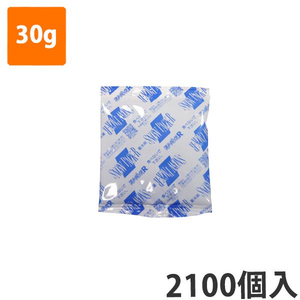 【保冷剤】蓄冷剤 スノーパック 30g R-3(2100個入り)【5ケースセット代引不可】