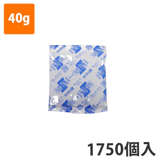 【保冷剤】蓄冷剤 スノーパック 40g R-4(1750個入り)【5ケースセット代引不可】