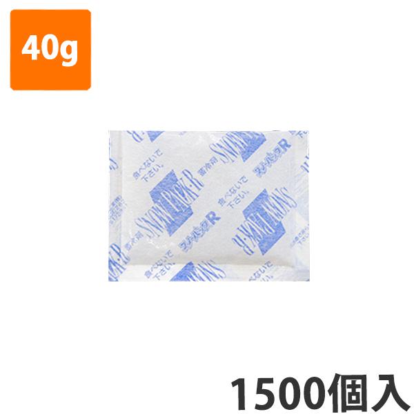 【保冷剤】蓄冷剤 不織布スノーパック 40g RP-4(1500個入り)【5ケースセット代引不可】