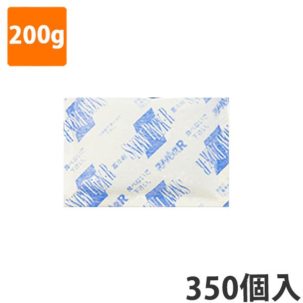 【保冷剤】蓄冷剤 不織布スノーパック 200g RP-20(350個入り)【5ケースセット代引不可】