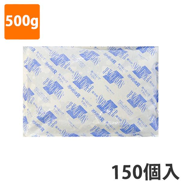 【保冷剤】蓄冷剤 不織布スノーパック 500g RP-50(150個入り)【5ケースセット代引不可】