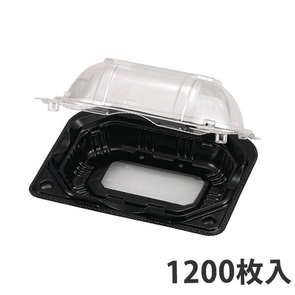 【青果物容器】APクリアルーフ-S 9H BLW 133x102x51mm【代引不可】