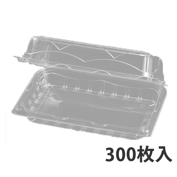 【青果物容器】GPR-L 6H 236x146x73mm【代引不可】