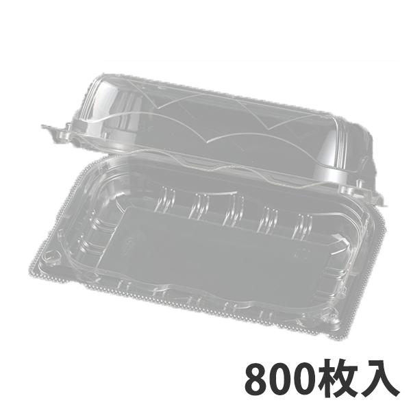 【青果物容器】GPR-SS 6H 176x117x60mm (800枚入)【代引不可】