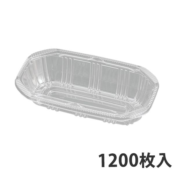 【青果物容器】FR-12 214x118x48mm【代引不可】