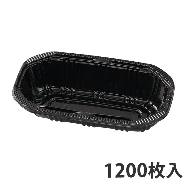 【青果物容器】FR-12 黒 214x118x48mm【代引不可】