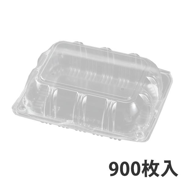 【青果物容器】VFT-250AP 4H 164x123x55mm (900枚入)【代引不可】