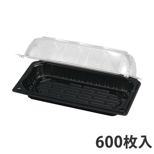 【青果物容器】FMT-1.8H 黒 206x110x64mm(強度リブタイプ)【代引不可】