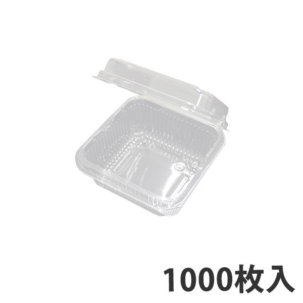【青果物容器】YT-200 4H 120x113x61mm(自動軽量パック詰め機対応) (1000枚入)【代引不可】