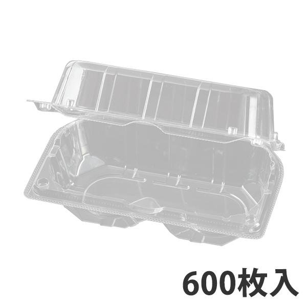 【青果物容器】VF20-AP 182x102x78mm(L玉トマト2個用)【代引不可】