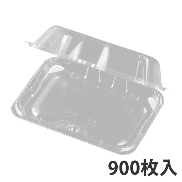【青果物容器】CF200-AP 9H 150x112x46mm(アメリカンチェリー用) (900枚入)【代引不可】