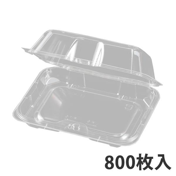 【青果物容器】CF300-AP 9H 162x123x55mm(アメリカンチェリー用) (800枚入)【代引不可】