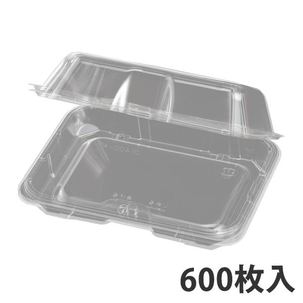 【青果物容器】CF500-AP 9H 185x143x57mm(アメリカンチェリー用) (600枚入)【代引不可】