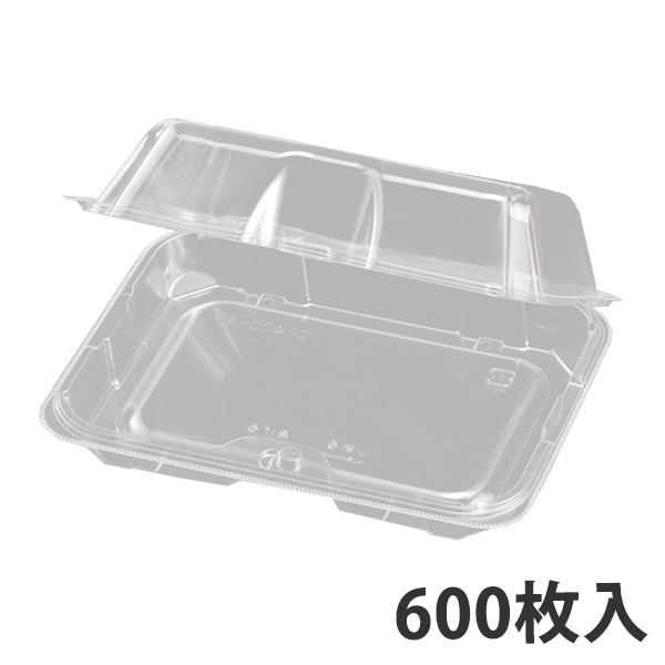 【青果物容器】CF400-AP 9H 174x132x57mm(アメリカンチェリー用) (600枚入)【代引不可】