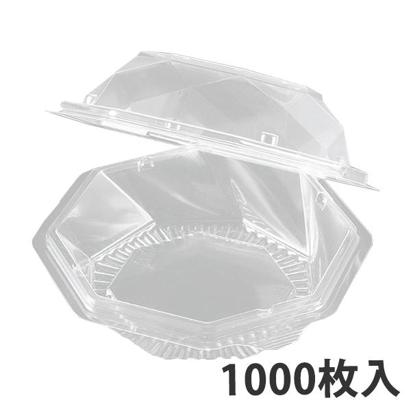 【青果物容器】BL250 142x132x64mm(カットフルーツ) (1000枚入)【代引不可】