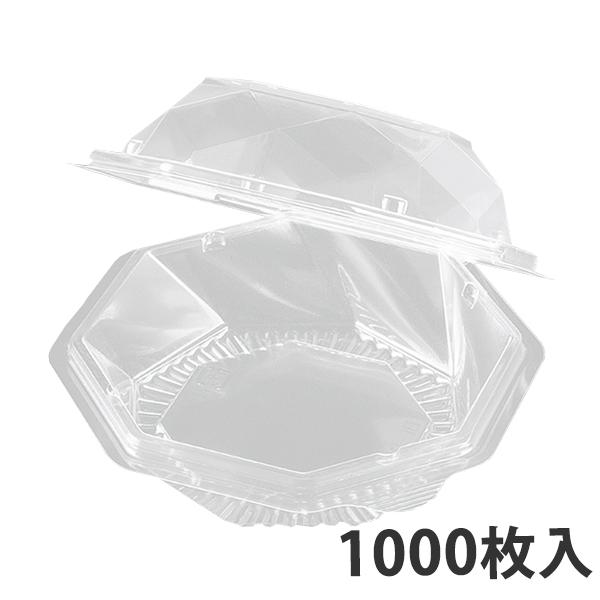 【青果物容器】BL250 8H 142x132x64mm(汎用)【代引不可】