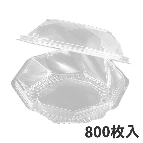 【青果物容器】BL300 149x148x63mm(カットフルーツ) (800枚入)【代引不可】